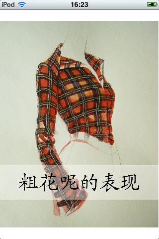 手绘服装设计图教程(二)下载